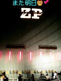 2008.10.2VAMPSライブ(焼きたてのたこ焼き)