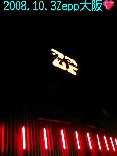 2008.10.3Zepp大阪VAMPSライブ
