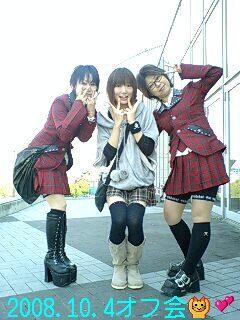 2008.10.5hydeistオフ会♪