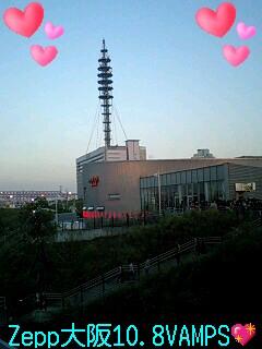 2008.10.8VAMPSライブZepp大阪