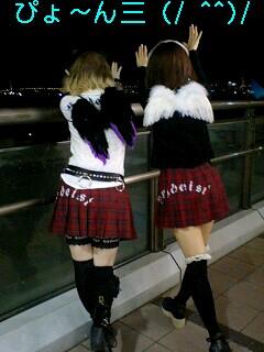 ライブはハロウィンまで、お預け!!