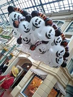 ディズニーランド(ハロウィン)おばけの風船
