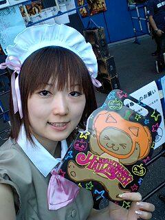 HYDEさんデザインくまちゃんチョコレート☆