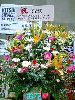 2008.11.29大虹ロックフェスティバル
