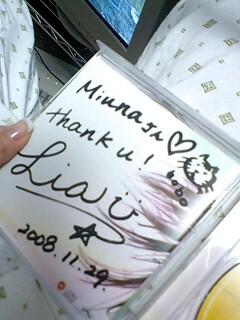 Liaさんのアルバムとサイン会(にゃんこ描いてくれました)