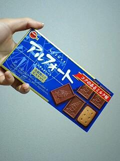 夜行性とチョコレート