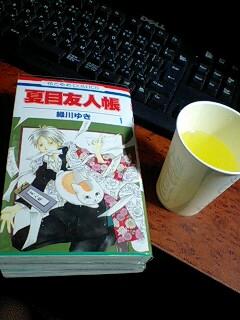 只今、漫画喫茶!!