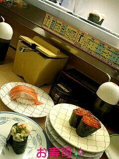 歌広場とお寿司屋さん