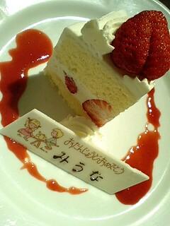 千疋屋でお誕生日パーティー