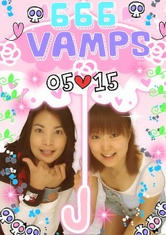 2009.5.15VAMPSライブ