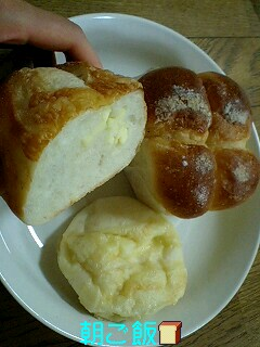 またまた美味しいパン屋さん