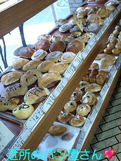 パン屋さんと炊き込みご飯オニギリ