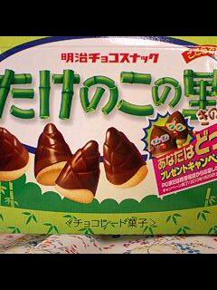 大好きなチョコレート菓子♪