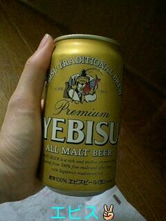 お土産モロタのとビール♪