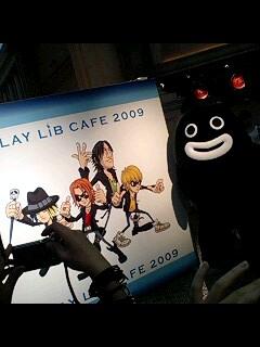 2009.8.10GLAYカフェに行って来た☆