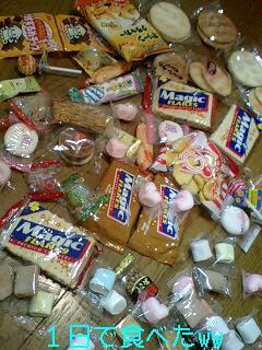 TFTってお菓子があって素晴らしい♪