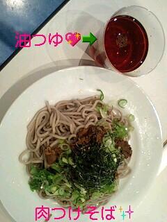 今日のご飯♪