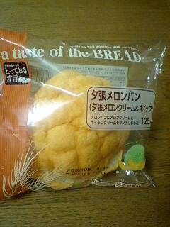 昨日と今日のパン♪