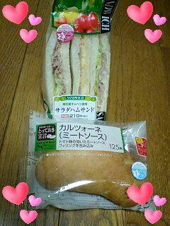 ドラクエと大好きハンバーガー&パン♪