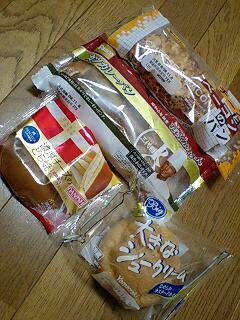 パンとハンバーガー生活(笑)